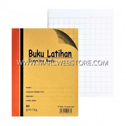 SPECTRA EXERCISE BOOK (MEDIUM SQUARE) 80PAGES