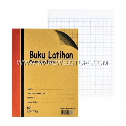 SPECTRA EXERCISE BOOK (SMALL SQUARE) 80PAGES